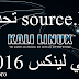 تحديث source.list كالي لينكس 2016 مع كيفية الثحديث بالطريقة الصحيحة