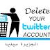 تويتر تحذف ميقارب 7900 حساب مرتبط بمصر والسعودية