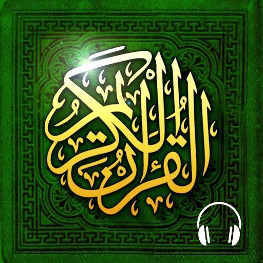تحميل تطبيق قرآن كريم Read Listen Quran لهواتف الاندرويد