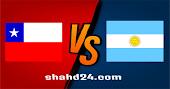 نتيجة مباراة الأرجنتين وتشيلي كورة لايف اون لاين بتاريخ 13-06-2021 كوبا أمريكا 2021