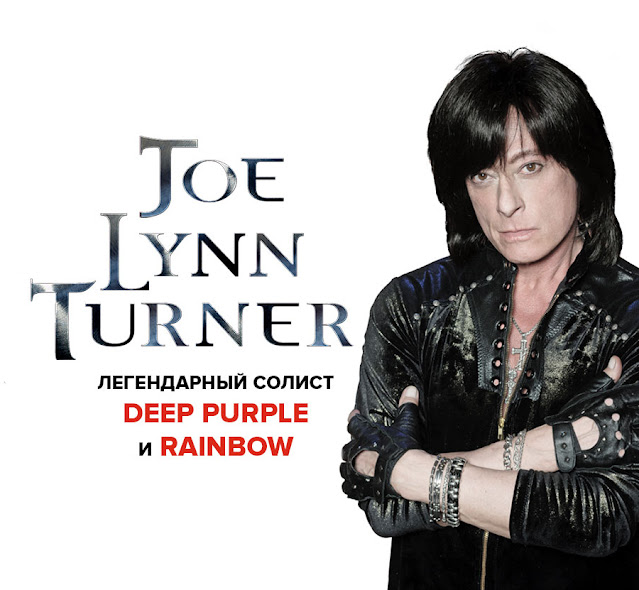 Joe Lynn Turner в России