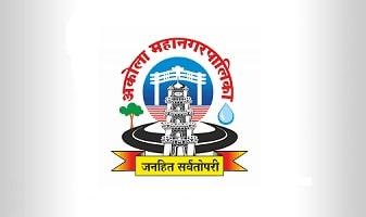 Akola Mahanagarpalika Bharti 2021 - Akola Mahanagarpalika Recruitment 2021