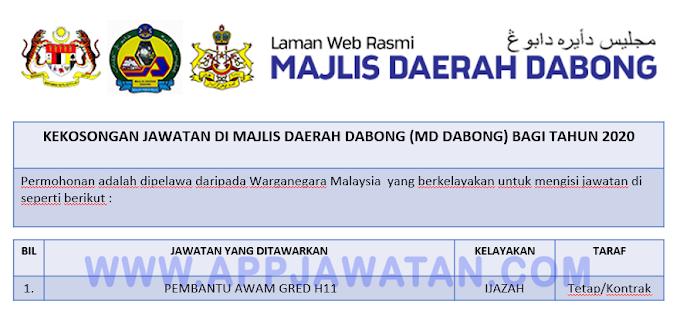 Jawatan Kosong Terkini di Majlis Daerah Dabong (MD Dabong).