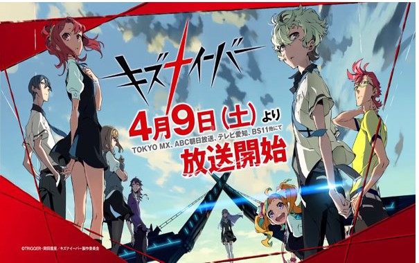 Download Anime Kiznaiver Subtitle Indonesia Batch