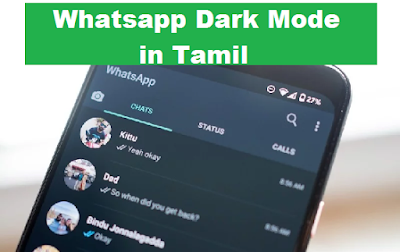Whatsapp Dark Mode in Tamil