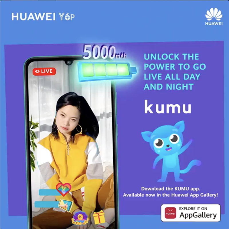 Check out Kumu through the Huawei AppGallery