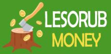 lesorub-money.pro отзывы