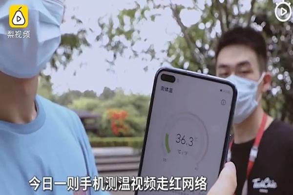 Honor تطلق أول هاتف بمقياس حرارة يعمل بالأشعة تحت الحمراء>