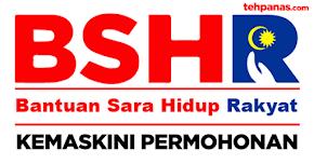 Thumbnail image for Bantuan Sara Hidup Rakyat (BSHR) 2019 / BR1M 2019 : Kemaskini Permohonan & Syarat Kelayakan