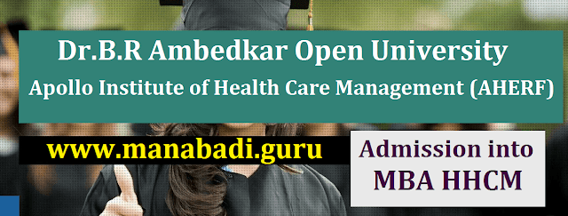 Admission, AP State, TS State, AP & TS Notification, Dr.B.R.Ambedkar Open University, BRAOU, M.B.A, Hospital & Health Care Management, HHCM, Apollo Institute of Health Care Management