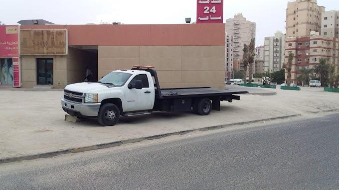 كرين سطحة الكويت -55038871 -خدمة ونش سطحة الكويت - اطلب الان