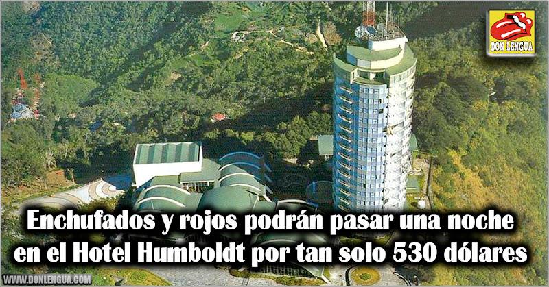 Enchufados y rojos podrán pasar una noche en el Hotel Humboldt por tan solo 530 dólares