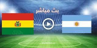 مشاهدة مباراة الأرجنتين وبوليفيا بث مباشر بتاريخ 27-06-2021 كوبا أمريكا 2021