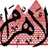 وظائف الاهرام اليوم الجمعة 3 مايو 2019 وظائف جريدة  الاهرام 2019/5/3