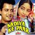 नदिया के पार - हिंदी फिल्म इंटरनेट पर फ्री देखें ( Nadiya ke Paar - Full Movie Watch Online Free )