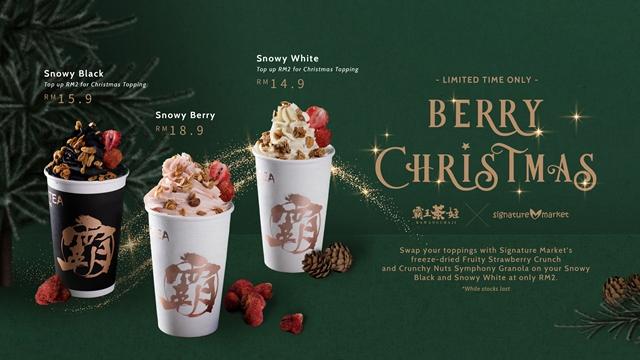 BaWangChaJi, Snowy Berry Drink, Christmas, BaWangChaJi Snowy Series, All I Want for Christmas, Food