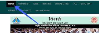 MP: 9th & 11th result on vimarsh portal --विमर्श पोर्टल पर ऑनलाइन जारी होगा कक्षा 9वी और   कक्षा का 11वी  रिजल्ट ,लोक शिक्षण संचालनालय(DPI)ने जारी किए निर्देश