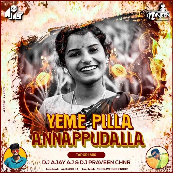 Yeme Pilla Annappudalla ( Tapori Mix) Dj Ajay Aj & Dj Praveen Chnr(www.newdjsworld.in)