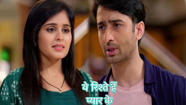 Future Story : Meenakshi gets Kuhu to play dirty game with Mishti Abee in Yeh Rishtey Hai Pyaar Ke
