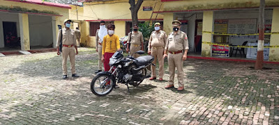 शातिर वाहन चोर किया गया गिरफ्तार, कब्जे से चोरी की मोटरसाइकिल व अवैध लोहा छुरी बरामद -पुलिस अधीक्षक जालौन                                                                                                                                                       संवाददाता, Journalist Anil Prabhakar.                                                                                               www.upviral24.in