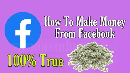 How to make money from facebook. Popular Tricks And Tips