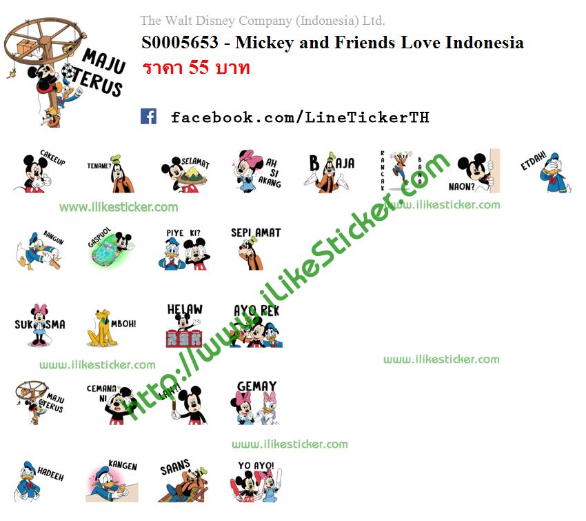 Mickey and Friends Love Indonesia