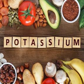 اهمية عنصرالبوتاسيوم في عضلات الجسم