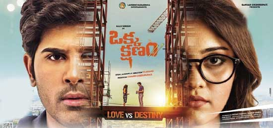 Indian Movie Buzz: Okka Kshanam Review- Engaging Parallel Life