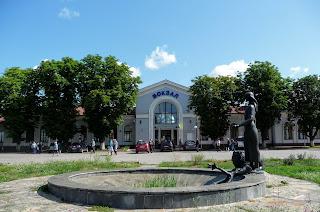 Изюм. Железнодорожный вокзал