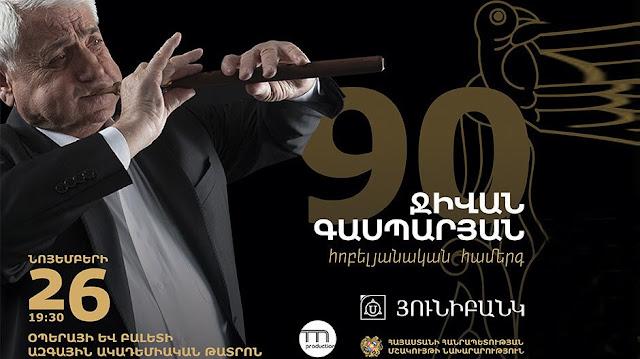 musical instrumento Duduk armenio