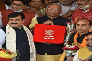bihar-budget-for-women