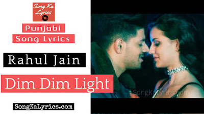 dim-dim-light-lyrics