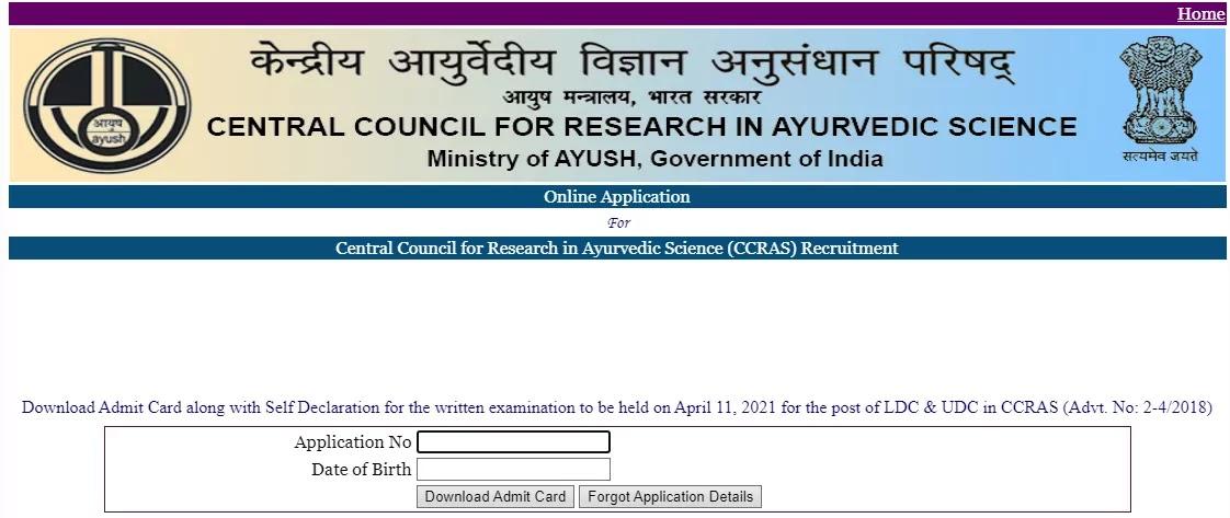 ccras admit card 2021