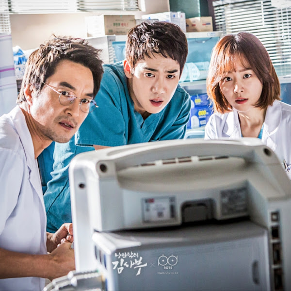 Romantic Doctor Season I (Review)