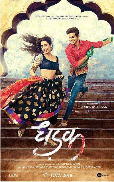 Download Dhadak (2018) Hindi Full Movie 480p [400MB]   720p [1GB] BluRay