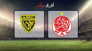 مشاهدة مباراة أسيك ميموزا والوداد الرياضي بث مباشر 09-03-2019 دوري أبطال أفريقيا
