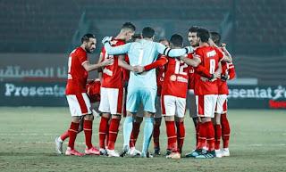 موعد مباراة الأهلي والمريخ اليوم 16-02-2021 دوري أبطال أفريقيا