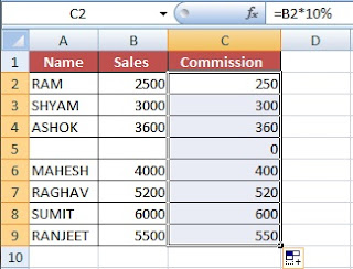 4 Easy Steps to Apply Same Formula to Multiple Cells in Excel in Hindi