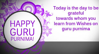 Guru Purnima English Wishes Image
