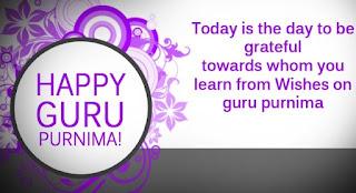 Guru Purnima English Wishes Image