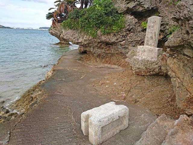アマミチューの墓の小道の写真