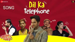 Dil Ka Telephone Lyrics - Dream Girl