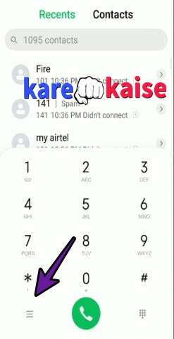 call-setting-me-enter-kare