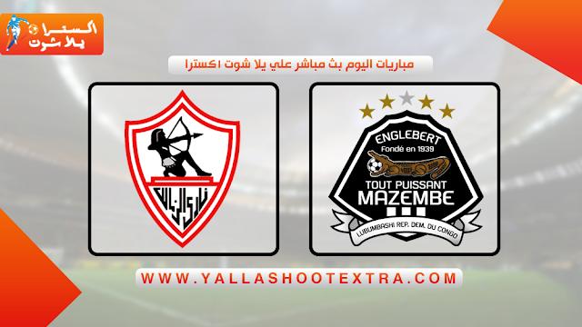 مباراة الزمالك و مازيمبي 30-11-2019 في دوري ابطال افريقيا