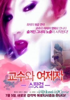 Spot Girl: Professor and his Girl Student (2012)