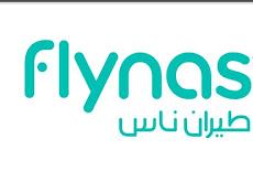 شركة ناس للطيران تفتح باب التوظيف لحملة الثانوية فاعلى لسعوديات