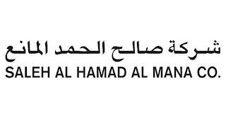 اعلنت مجموعة المانع  عن حاجتها لتعيين رؤساء طهاة بالكويت
