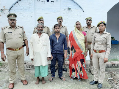 Police Arrest Dowry Accuse News In Hindi Uttar Pradesh