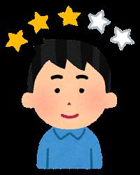 レビュアーのイラスト(男性3)