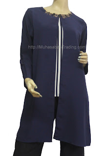 http://muhasabahtrading.com/store/index.php?main_page=product_info&cPath=6_68&products_id=592